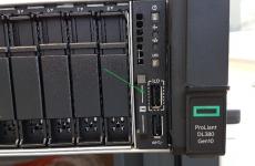 HPE ProLiant Gen10 Sunucular ile Gelen iLO 5 Service Port nedir ve Kullanımı