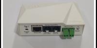 HWG STE2 IP Termometre Yapılandırması