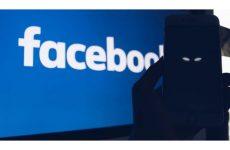 Facebook 200 milyondan fazla kullanıcının telefonunu çaldırdı