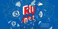 Rusya Kendi İnternetini Test Etmeye Başladı