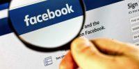 Facebook'un FTC Gizlilik Uzlaşması Mahkemede!