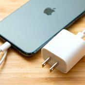 TBMM'ye iPhone 12 Başvurusu: Şarj Cihazı Zorunlu Olsun