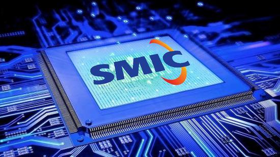Çin'in en büyük çip üreticisi SMIC