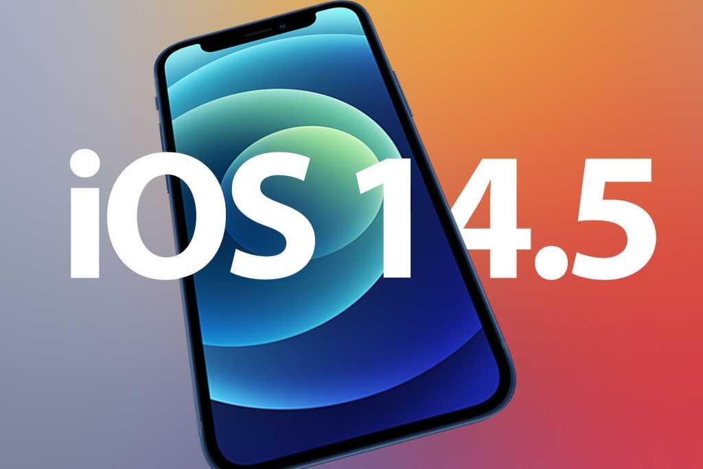 iOS 14.5 yayınlandı
